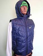 Демисезонная безрукавка мужская Nike р 48-56