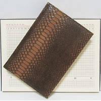 """Ежедневник  недатированный А5 клетка, """"Змея коричневая"""", 3999F"""