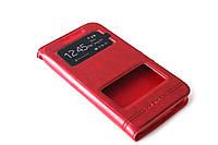Кожаный чехол книжка для HTC Desire 616 красный