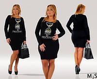 Платье женское с часами