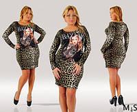 Платье женское леопардовое