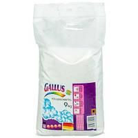Стиральный порошок универсальный GALLUS 9 кг 62951