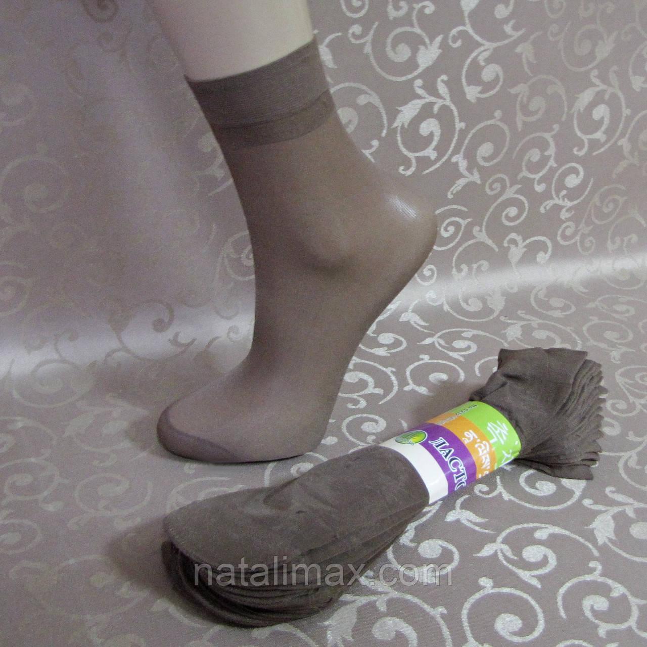ненавижу юбки
