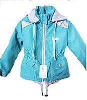 Куртка ветровка парка яркая весенняя на девочку 92 - 122 рост