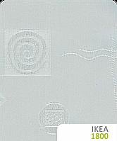 Ролеты тканевые, цвет слоновой кости, 320х1000мм