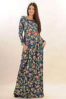 Платье в пол с цветочным принтом, из практичного дайвинга, длинный рукав, сбоку потайная змейка, пояс из кожи