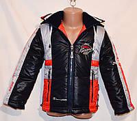 """Куртка """"Bell"""" для мальчиков и подростков"""