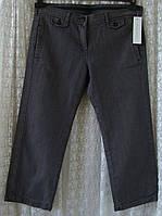 Бриджи женские капри демисезонные хлопок бренд Fcuk jeans р.46 5413
