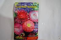 Семена Цветы Астра Художественная смесь (однолетняя)