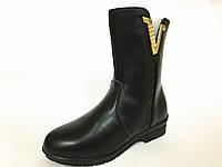 Ботинки/сапоги 32-37 осень-весна для девочек. ТОММ черные.