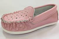 Мокасины розовые для девочек-малышек ТОМ.М. 23 25