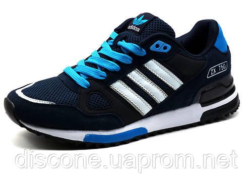 Кроссовки мужские  Adidas ZX750, темно-синие
