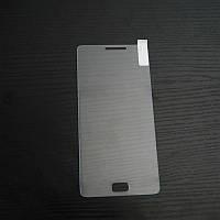Загартоване скло Mocolo для Lenovo Vibe P1