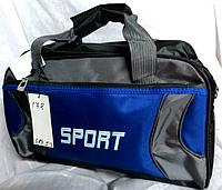 Сумка для спортзала Sport серо -голубая