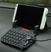 Подставка - держатель Remax с зарядкой для смартфонов