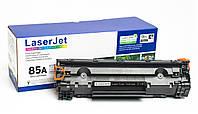 Картридж Asta-toner для HP 85A (CE285A) (LaserJet P1102, P1102w, M1132, M1212nf, M1214nfh, M1217nfw)