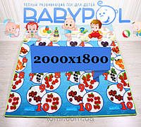 Двухсторонний коврик Babypol 1800x2000 Подводный мир/Цифры и счет