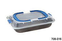 Форма для выпечки с антипригарным покрытием и пластиковой крышкой 708-016