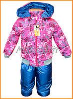 Детские полукомбинезоны с курткой утепленные