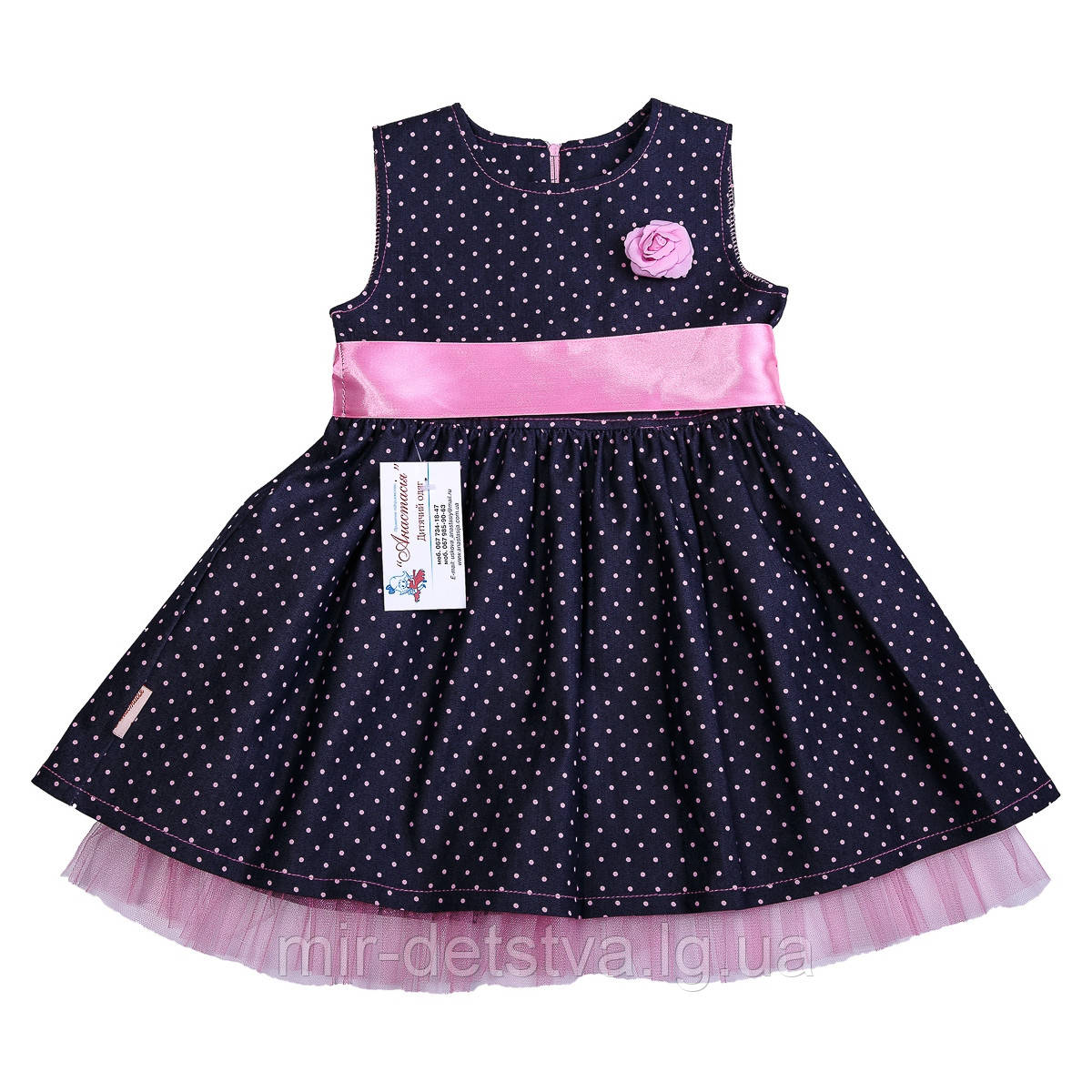 Детская одежда оптом нарядная одежда