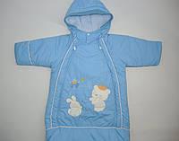 Верхняя одежда для новорожденных осень