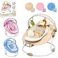 Шезлонг-качалка для малышей с музыкой (3 цвета) арт.60-681
