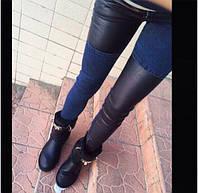 Стильные джинсы эко кожа трикотаж