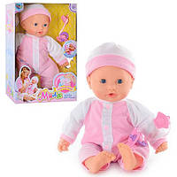Интерактивная кукла Мила Joy Toy 5235 KHT