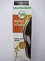 Крем для обуви черный Salamander Watter Schutz 75 мл