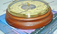 Бытовой барометр Утес, маленький, классический барометр, бытовые барометры, на новоселье