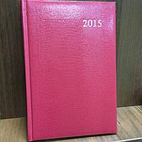 """Ежедневник А5 """"Pellaq"""", 432стр., датированный на 2015г., Leo251379"""