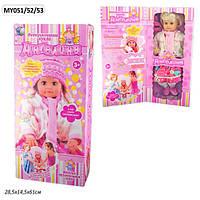 Кукла интерактивная Ангелина MY051/2/3 (1050252/3/4R) разговоры,сказки,стишки,песни,анг