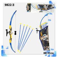 Лук и стрелы 9822-3 (16002) батар., прицеп с инфракрасным лучом