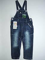 Комбинезон джинсовый для мальчика 1-4 года