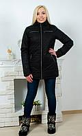 Куртка женская стеганная черная, фото 1