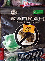 Капкан, тесто для крыс и мышей, 200 г
