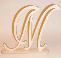 """Буква """"М"""" на подставке (высота 31см.)"""