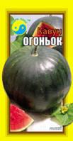 "КАВУН ОГОНЬОК  ТМ ""Флора Плюс"" 1,5 г"