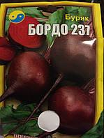 "Семена свеклы, сорт ""Бордо 237"", 15 г ТМ ""Флора Плюс"""