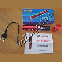Женский фонарик электрошокер губная помада WS 903/328