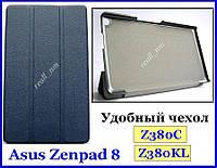 Синий кожаный tri-fold case чехол-книжка для планшета Asus Zenpad 8 Z380C Z380KL