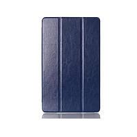 Чохол-книжка Slim Ultra для Sony Xperia Z3 Tablet Compact + подарунок (синій)