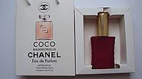 Парфюм женский в подарочной упаковке 50 мл Coco Mademoiselle Chanel