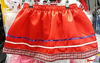 """Детская юбка """"Украиночка"""""""