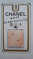 Женский мини парфюм Coco Mademoiselle Chanel 35 мл