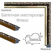 Рамки для икон, картин, вышивки, фото под заказ