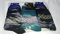 Подростковые носки для девочек, Червоноград