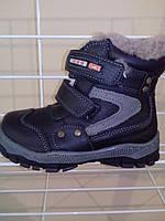 Зимние черно серые ботинки на мальчика