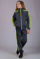 Теплый детский спортивный костюм Training (темно-серый)