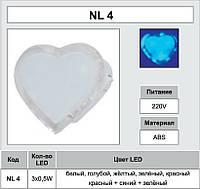 Ночник Lemanso Сердце белый 3 LED / NL4